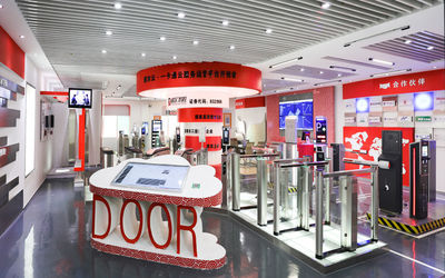 Shenzhen Door Intelligent Control Technology Co., Ltd
