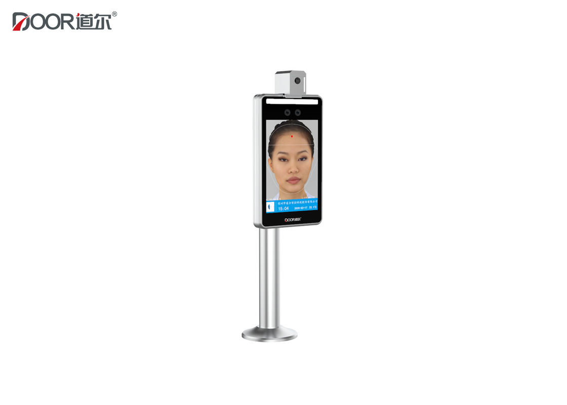 Biometrics Face Recognition Access Control System With Temperature Measurement