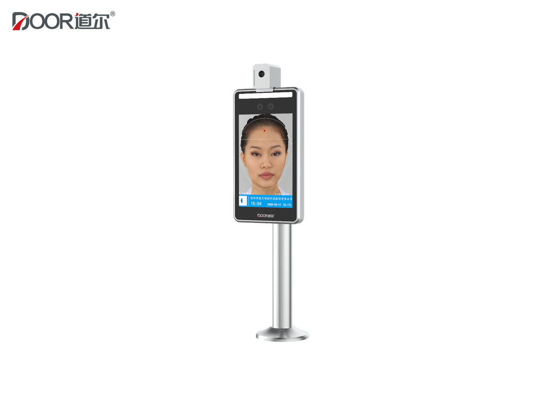 Indoor Face Recognition Access Control & Attendance System For Company