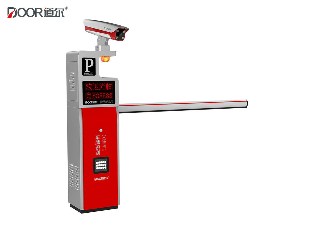 Stylish Appearance LPR Parking System Variety Of Payment Functions